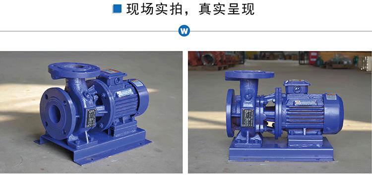ISW卧式管道离心泵图片