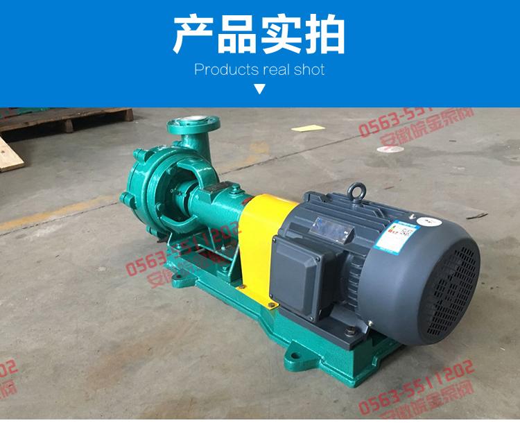 UHB-ZK耐腐耐磨砂浆泵图片