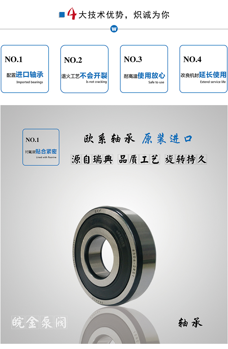 氟塑料自吸泵优势