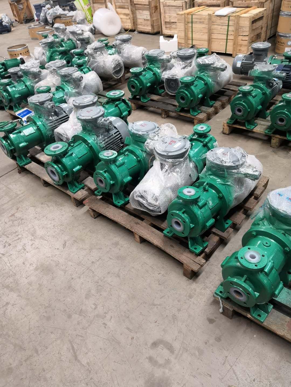 防腐耐酸碱泵
