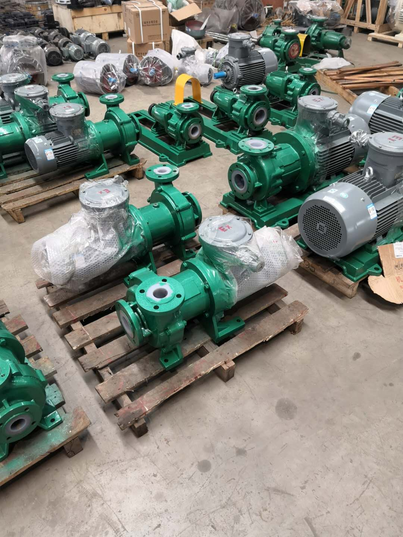 酸碱泵电机